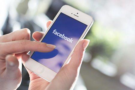 Pentru toti cei care se bucura de Facebook! Impartasiti imediat prietenilor pentru ca profilul tau sa nu fie spart