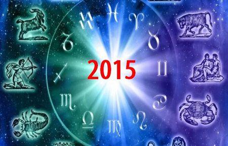 Horoscop 2015: ce prezic astrele pentru fiecare zodie