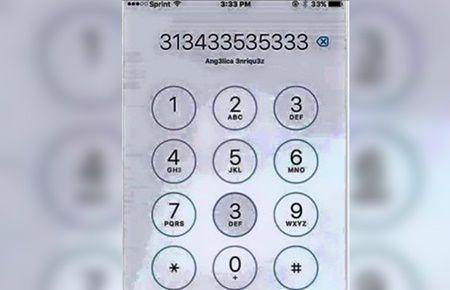 De cate ori vezi numarul 3 din imagine? Pana in prezent, nimeni nu a fost in masura sa dea raspunsul corect!